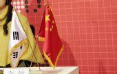 图文:第七届正官庄杯第九局 中韩对抗成焦点