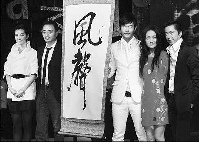李冰冰、张涵予、黄晓明、周迅(从左至右)亮相昨日发布会