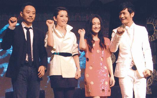 张涵予(左起)、李冰冰、周迅与黄晓明将合作主演新片《风声》。