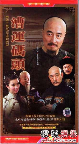 正版DVD光盘封面