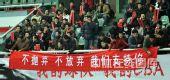 图文:上海主场胜青岛 球迷打出标语
