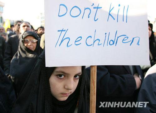1月2日,伊朗民众在首都德黑兰举行示威游行,抗议以色列对加沙地带的持续袭击。新华社记者梁有昶摄