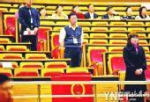 图文:北京十三届人大二次会议今日增选副市长