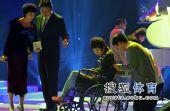 图文:体坛风云人物提名奖颁奖 残疾运动员下台