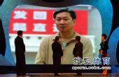 图文:体坛风云人物提名奖颁奖 黄玉斌视频寄语
