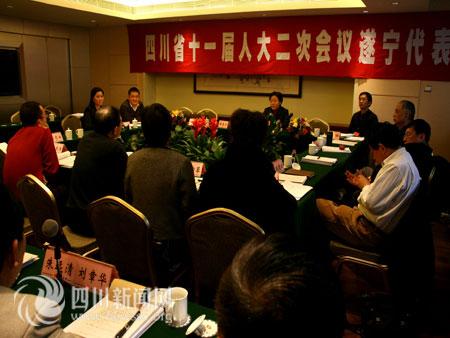 遂宁建议为两个加快发展提供法治保障