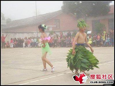 图片来自搜狐新闻社区