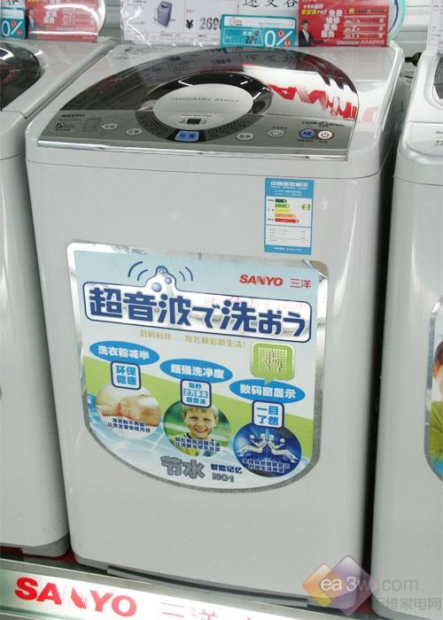 人工智能 洗护更彻底 三洋洗衣机热销