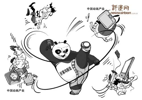 功夫熊猫画