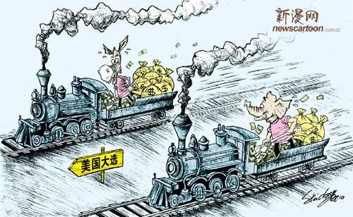2008漫画优秀漫画:靠年度大选的推动女下a漫画金钱琴之家图片