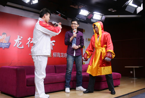 柳海龙/图文:超级散打王做客搜狐柳海龙韩乔生现场PK