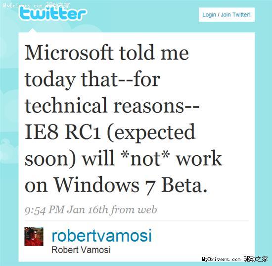 微软:Windows 7 Beta将无法安装IE8 RC