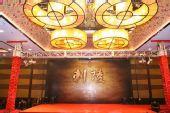 《刺陵》北京发布会现场