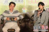 《刺陵》发布会 周杰伦与朱延平相谈甚欢