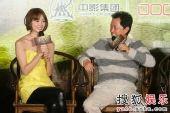 《刺陵》发布会 林志玲坦言很喜欢演戏