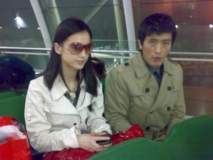 女星黄圣依与绯闻男友杨子的合照