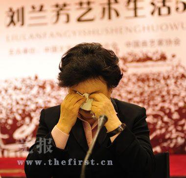 刘兰芳喜极而泣