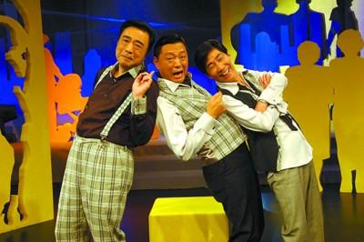 姚祺儿、毛猛达和陈国庆联袂主持《快乐三兄弟》