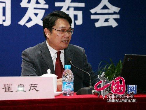 中国气象局预测减灾司翟盘茂司长介绍基本情况/中国网 胡迪
