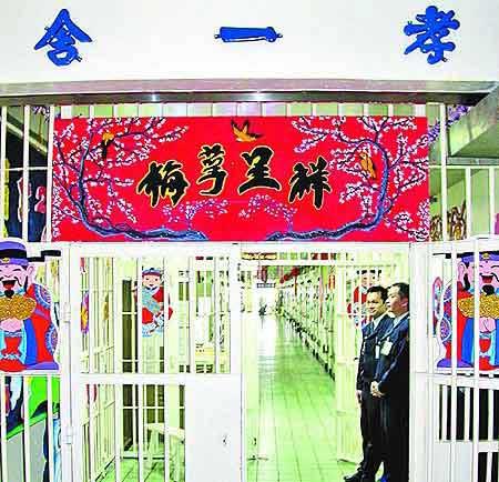 陈水扁要在台北看守所孝一舍过年,所方和往年一样张灯结彩。