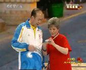 图:小品《北京欢迎你》 郭达蔡明再搭档