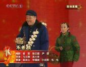 图:赵本山小沈阳登台演绎小品《不差钱》