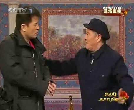 图:赵本山小品《不差钱》—— 6