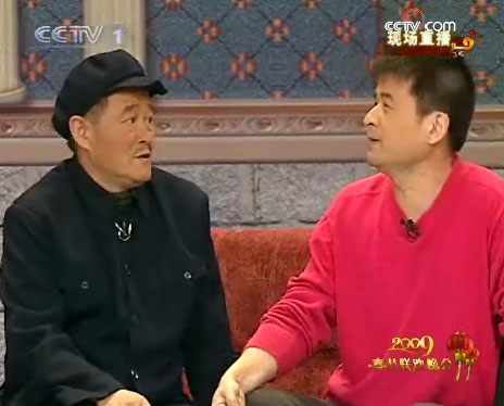 图:赵本山小品《不差钱》—— 7