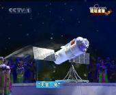 图:航天新产品亮相春晚舞台