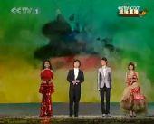 图:歌曲《中国之最》斯琴格日乐、徐子崴