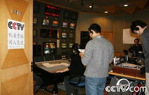 cctv央视国际直播间(CCTV供图)
