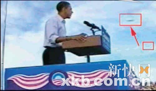 奥巴马就职典礼现场视频截图