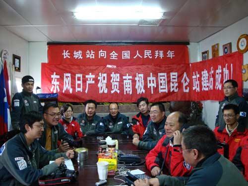 长城站站长裴福余为报道团接通与中山站的电话。王永超 摄