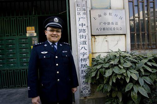 虹口公安分局广中路派出所社区民警刘毅。早报记者 张栋 图