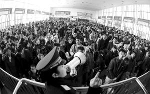 春运迎来了返程客流高峰。新华社 图
