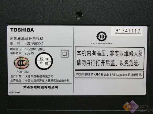 延续C3000经典 东芝42CV500C闪耀上市