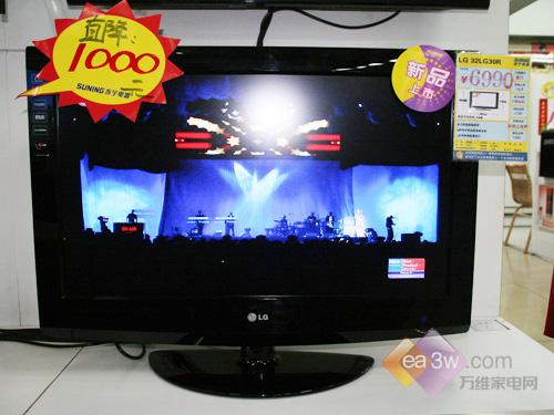 接受团购!LG 32LG30R爆出4300元低价