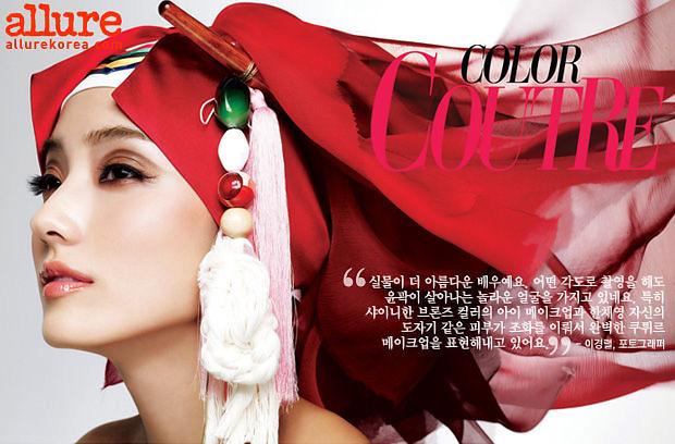 韩彩英为韩国杂志拍摄时尚大片