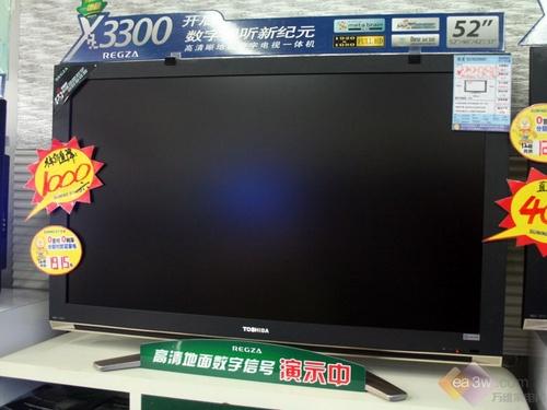 特价减570元 东芝46X3300C液晶狂促销