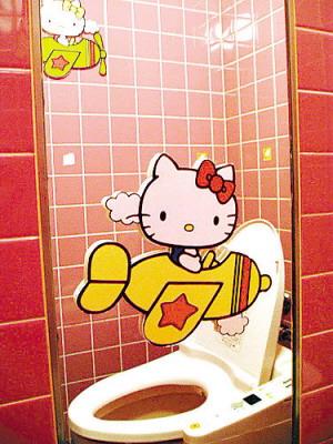 日本情侣酒店俏皮的卫浴间