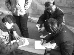 1月20日,调查小组来到四川省绵竹市汉旺镇板房安置区进行关于农村文化生活的调查