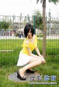 图文:丝袜美女鸟巢清纯写真 黄衫白裙靓丽非凡