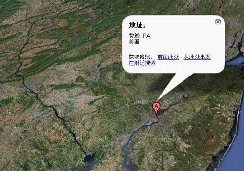 上海国旅在费城发生重大追尾事故 图为费城的卫星截图