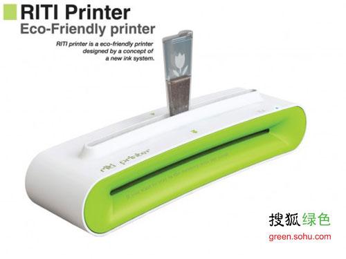 第一台以咖啡渣或茶叶渣为墨汁的打印机