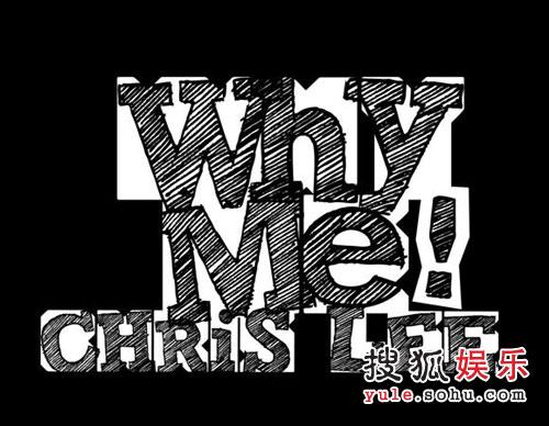 whyme-logo