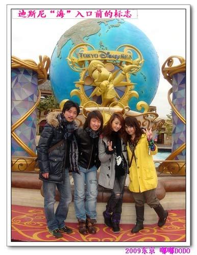 曹颖带你亲身体验日本迪士尼乐园
