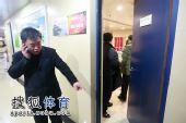 图文:北京主场胜陕西 陕西休息室门被外援踹坏