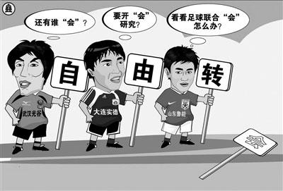 李玮锋、冯潇霆、周海滨(由左至右)先后出逃 图/CFP