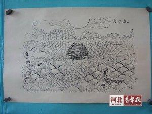 清代武强年画古版《三鱼争月》
