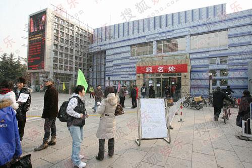 2月4日北京电影学院门前依旧人头攒动